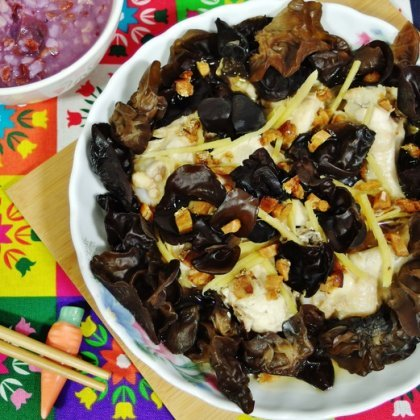Steamed Chicken with Salted Fish & Black Fungus Recipe
