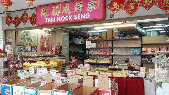 Tai Seng Cake Shop