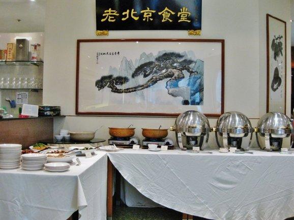 Lao Beijing buffet line