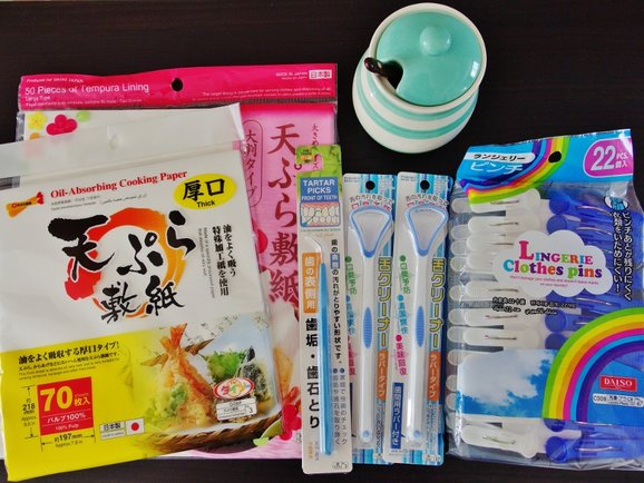 What to buy from Daiso - more kitchen stuffs & household items ...