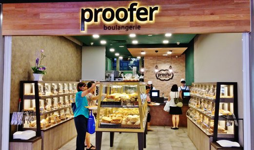 Proofer bakery review