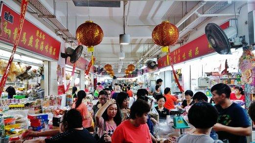 Albert Centre Wholesale Market