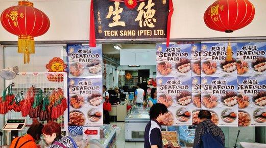 Wholesale Nuts & Seeds at Teck Sang (Hong Kong Street)
