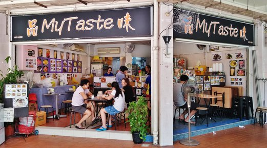 My Taste @ Ang Mo Kio Avenue 10
