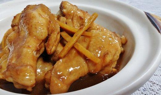 Cafe Ginger Sesame Chicken Recipe
