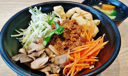 Minced Soya Noodles