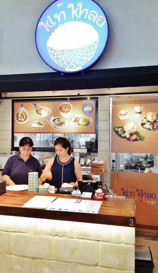 Essen at The Pinnacle @ Duxton - Kin Khao