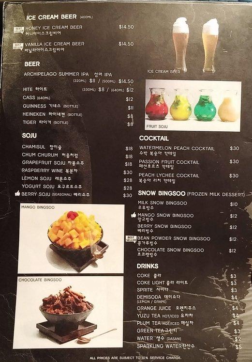 Twins Korean Restaurant Craig Road For Finger Lickin Good