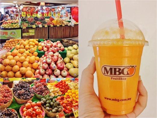 MBG Fruit Shop