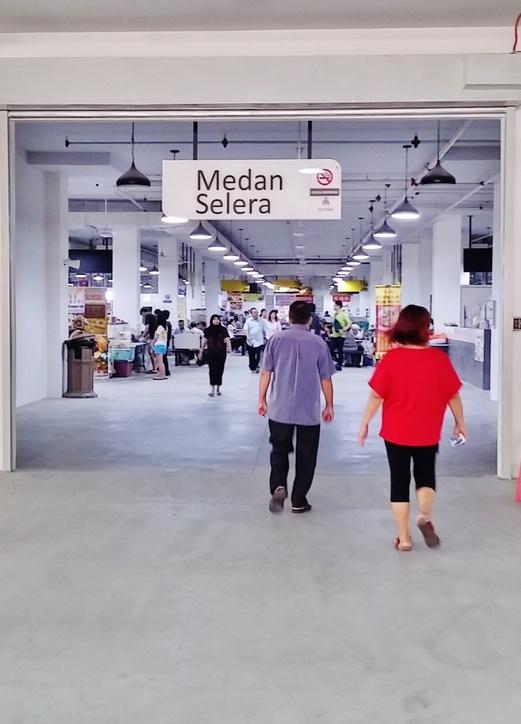 Imbi Market - ICC Pudu Medan Selera