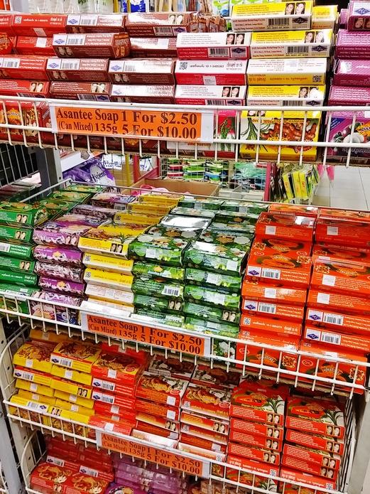 Thai Supermarket Golden Mile Complex