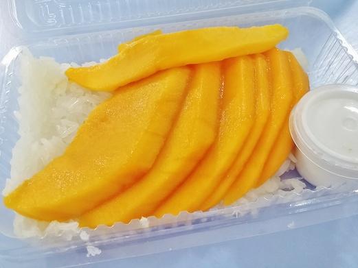 Golden Mile Complex Diandin Leluk Mango Sticky Rice