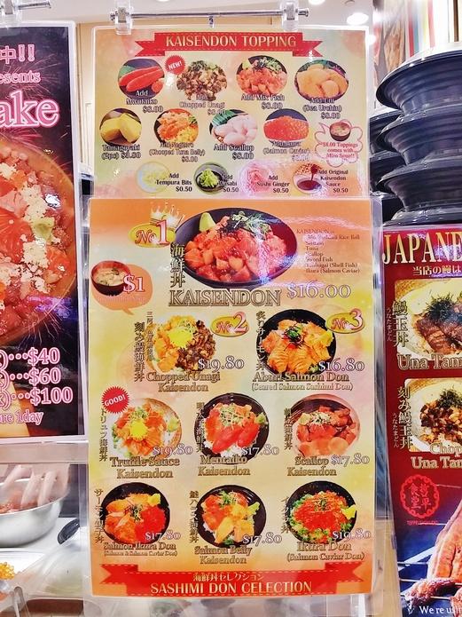 Teppei Japanese Restaurant Menu