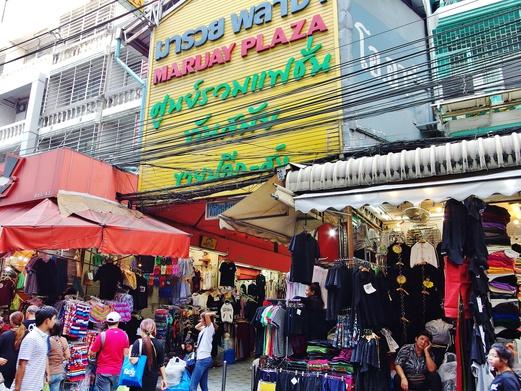Top 10 Bangkok Hotels Near Pratunam Market | Thailand