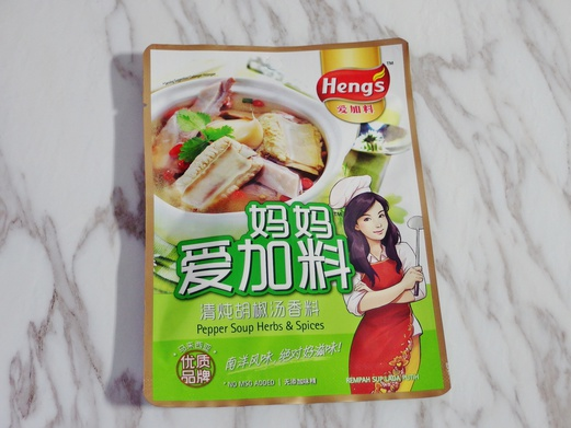 Heng's Pepper Soup Herbs & Spices