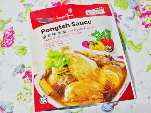 Heng's Pongteh Sauce