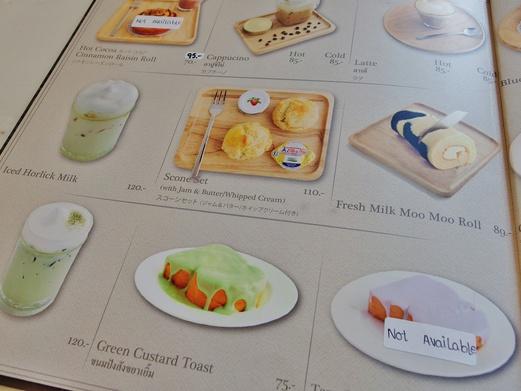White Story EmQuartier menu