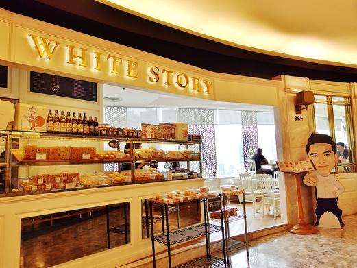 White Story EmQuartier