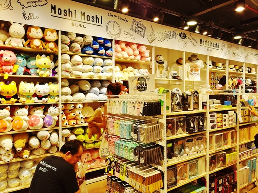 Moshi Moshi Japan | Platinum Fashion Mall Bangkok
