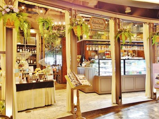 Audrey Cafe des Fleurs Emquartier
