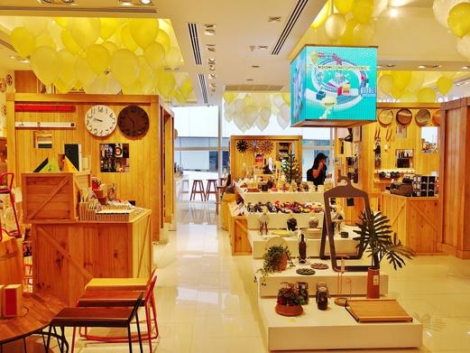 ROOM Concept Store Emquartier
