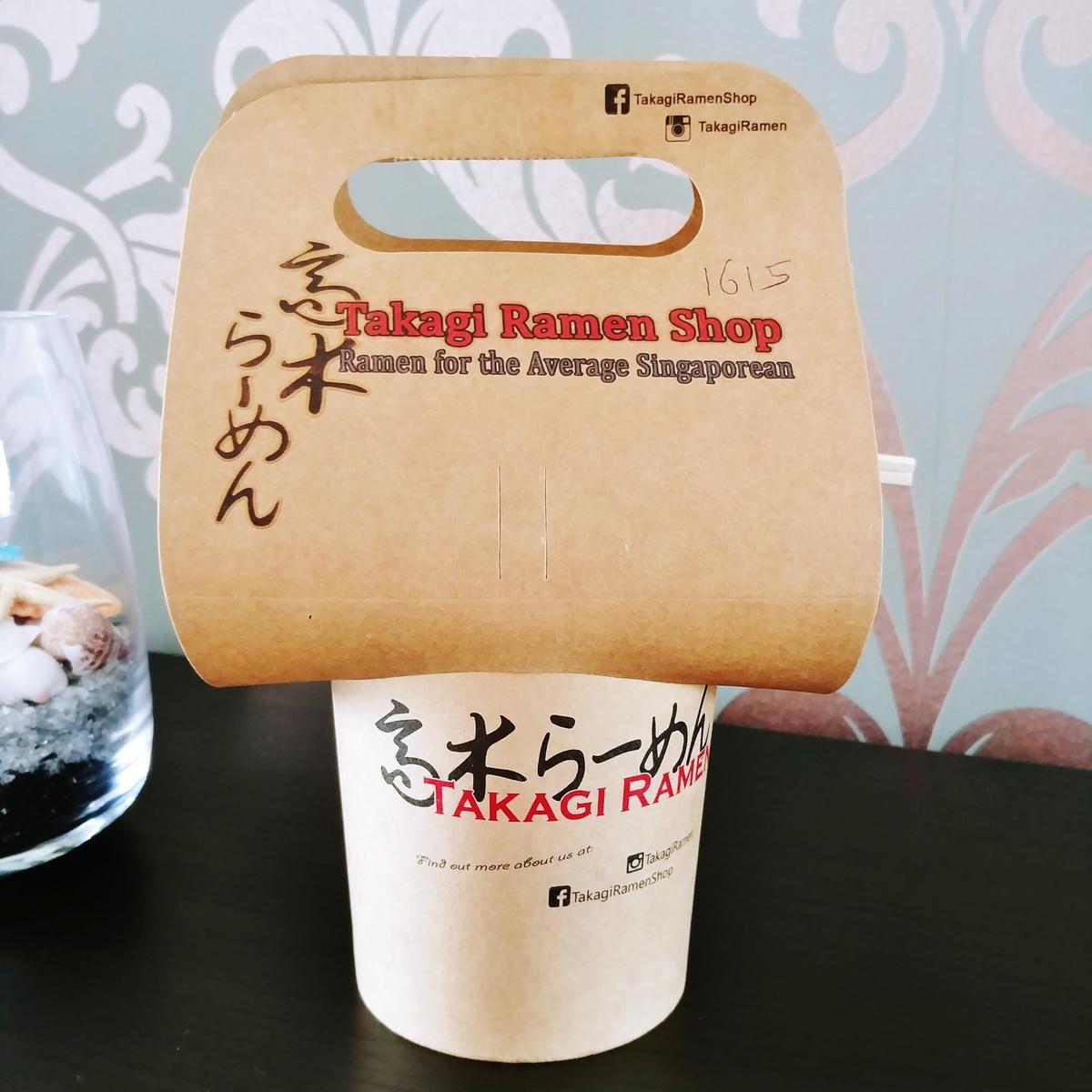 honestbee Food Delivery - Takagi Ramen