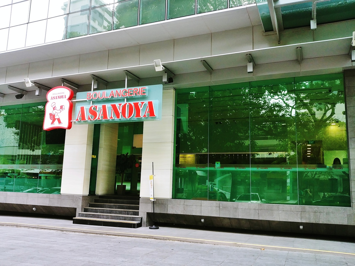 Asanoya Bakery Singapore